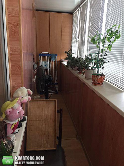 продам 2-комнатную квартиру Киев, ул. Героев Днепра 34а - Фото 1