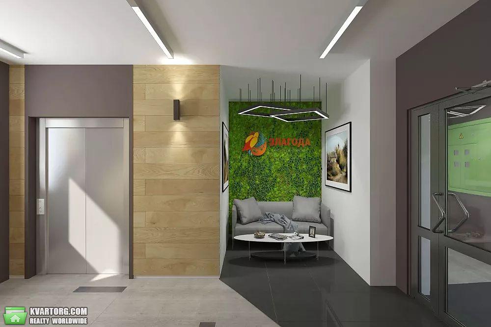 продам 1-комнатную квартиру. Киев, ул. Вербицкого 1. Цена: 28000$  (ID 2321128) - Фото 2