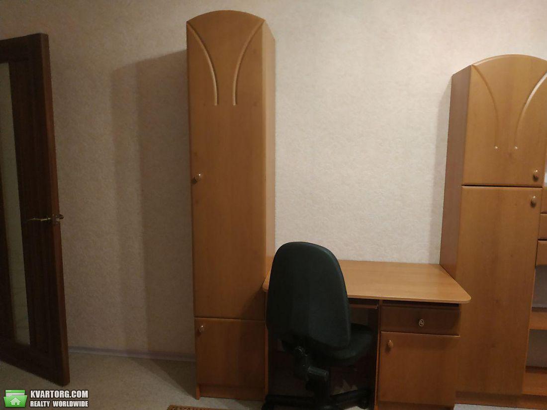 сдам 2-комнатную квартиру Киев, ул. Лобачевского пер 7а - Фото 2