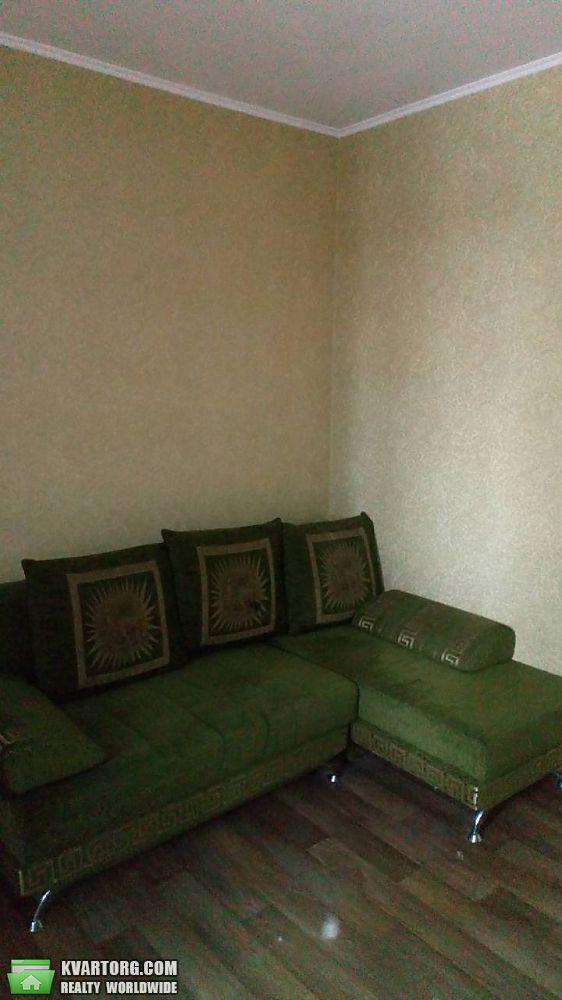продам 1-комнатную квартиру Харьков, ул.Роганская - Фото 10