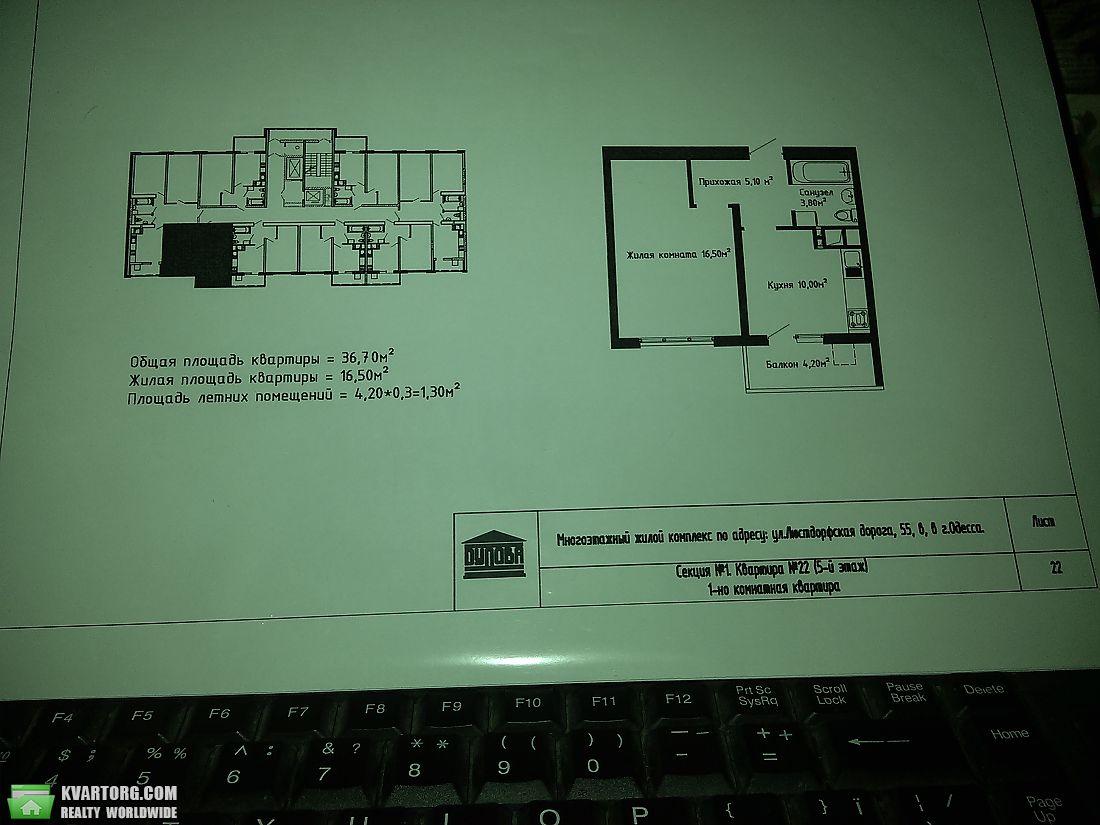 продам 1-комнатную квартиру Одесса, ул.Люстдорфская дорога  55 - Фото 1
