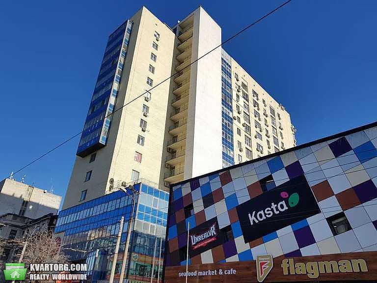 продам 2-комнатную квартиру Днепропетровск, ул.Гагарина 23