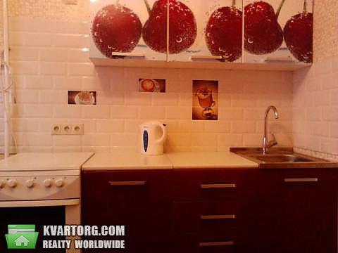 продам 1-комнатную квартиру Харьков, ул.Грицевца - Фото 1
