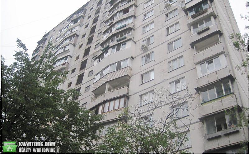 продам 1-комнатную квартиру. Киев, ул.Курбаса . Цена: 26500$  (ID 2134879) - Фото 1