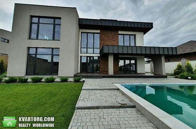 продам дом Днепропетровск, ул.Розовая - Фото 1