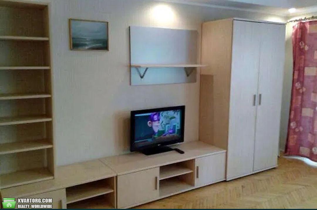 продам 3-комнатную квартиру Киев, ул. Донецкая 53 - Фото 2