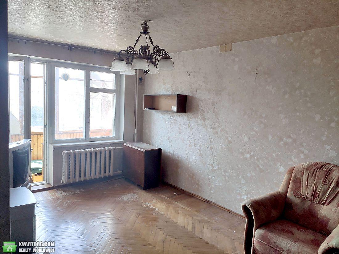 продам 3-комнатную квартиру Днепропетровск, ул.Славы бульвар 7 - Фото 2