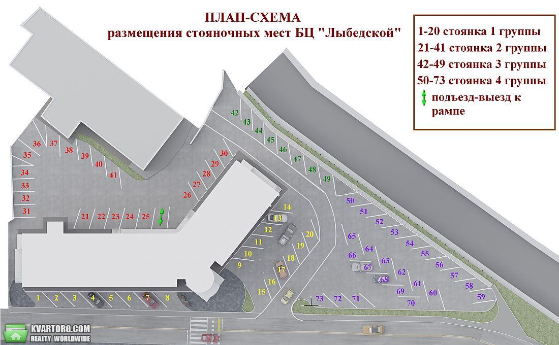 продам офис. Киев, ул. Железнодорожное шоссе 2А. Цена: 64800$  (ID 2149176) - Фото 5