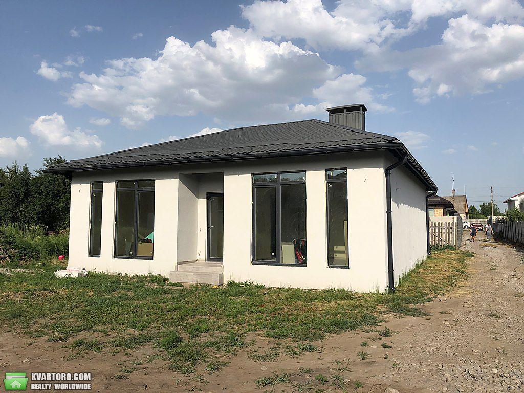 продам дом Днепропетровск, ул.Гагарина - Фото 4