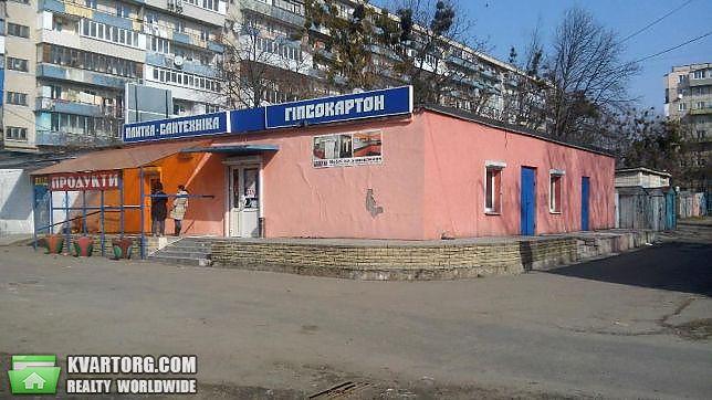 сдам нежилой фонд. Киев, ул. Жмеринская . Цена: 530$  (ID 2060543) - Фото 1