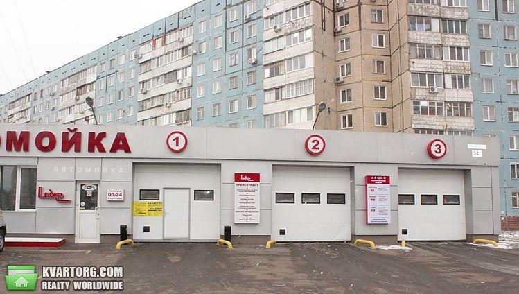 продам помещение Днепропетровск, ул.коммунар - Фото 7