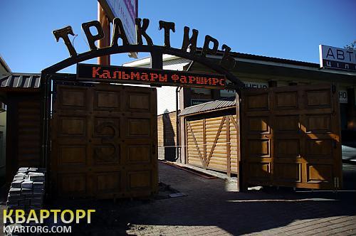 продам готовый бизнес. Киев, ул. Краснозвездный пр . Цена: 975000$  (ID 1031957) - Фото 1