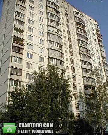 продам 1-комнатную квартиру. Киев, ул.Курбаса . Цена: 26800$  (ID 2085908) - Фото 1