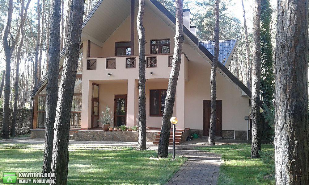 продам дом. Днепропетровск, ул.Песчанка . Цена: 200000$  (ID 2027391) - Фото 2