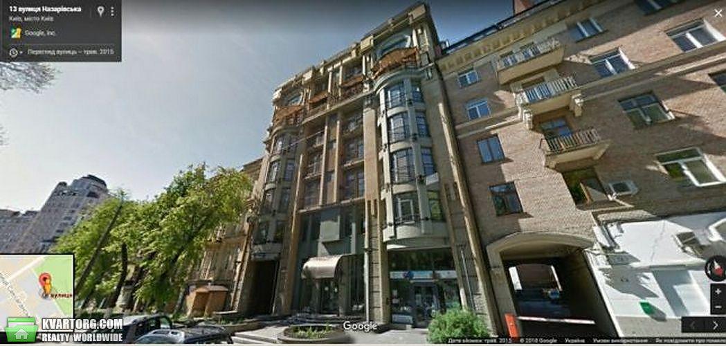сдам 1-комнатную квартиру. Киев, ул.Назаровская 11Б. Цена: 600$  (ID 2100376) - Фото 1