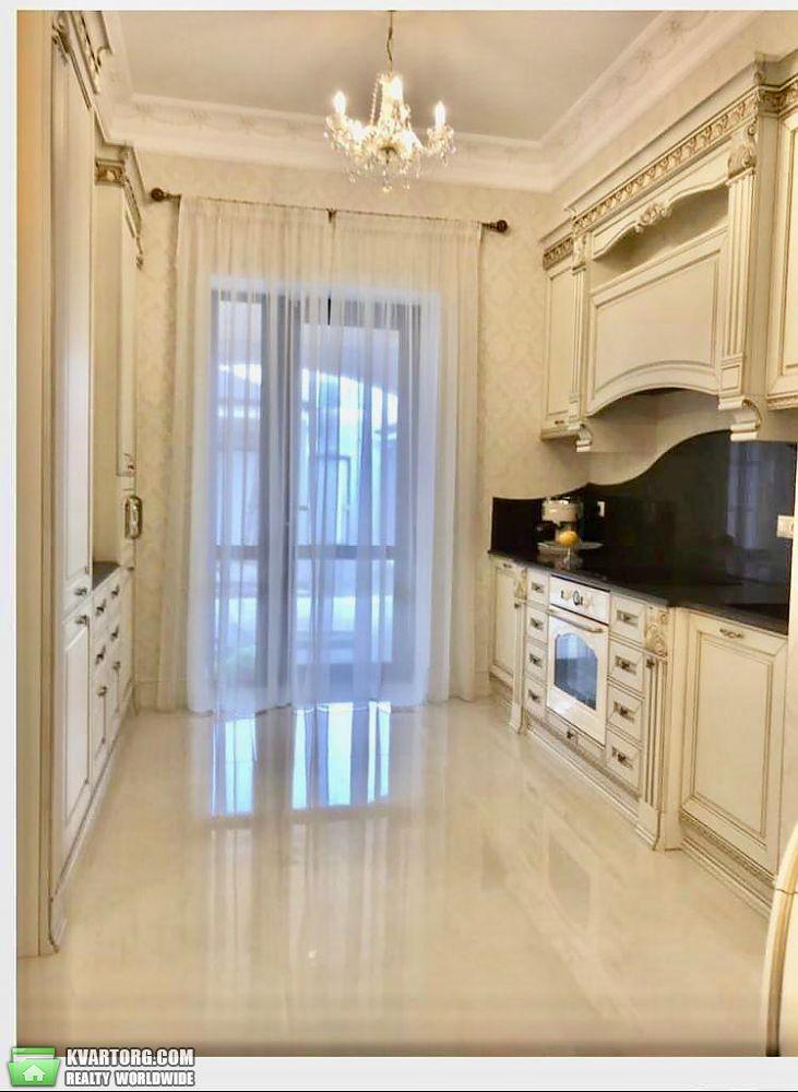 продам 3-комнатную квартиру Днепропетровск, ул.Великолукская - Фото 3