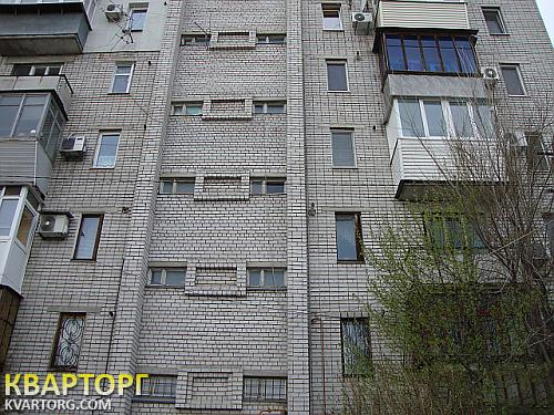 продам 3-комнатную квартиру Днепропетровск, ул.володарского 13 - Фото 1