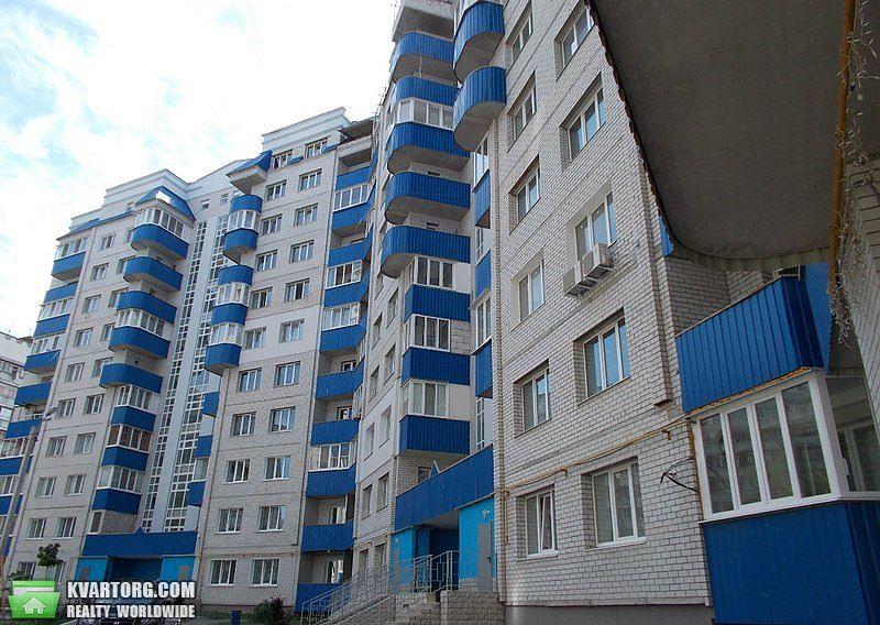 продам 2-комнатную квартиру Харьков, ул.Родниковая 9а - Фото 1