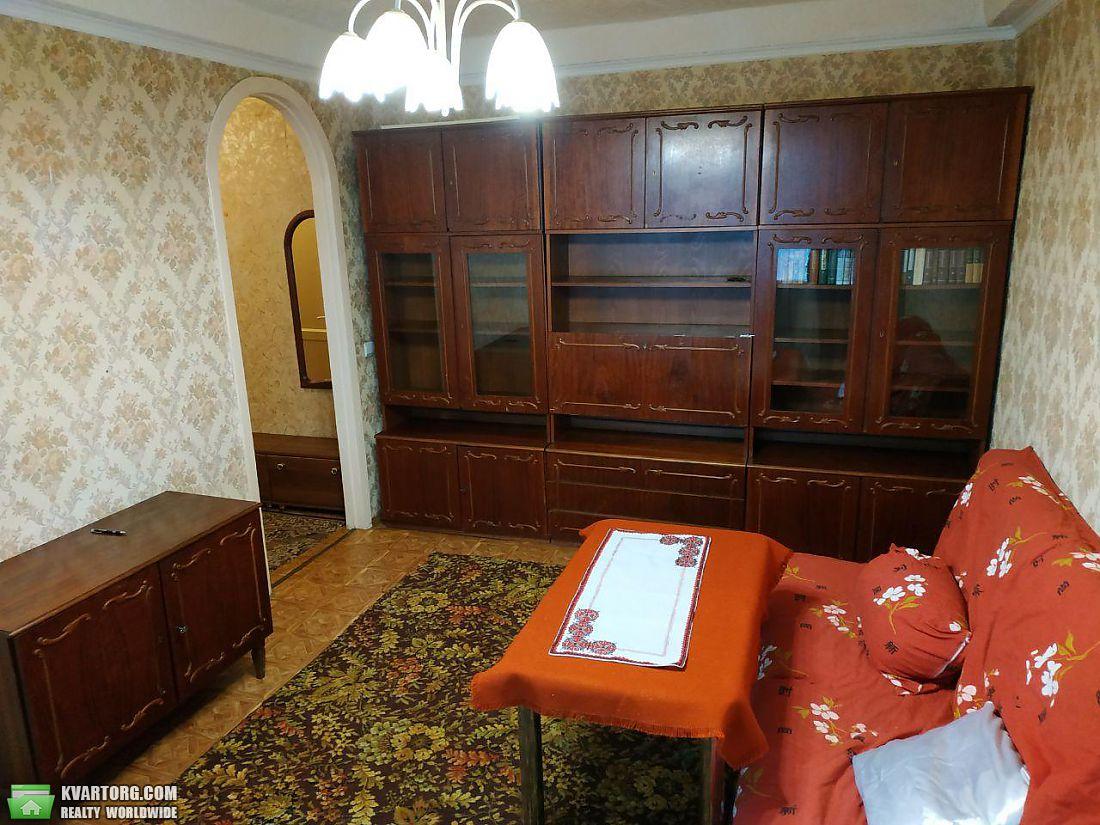продам 2-комнатную квартиру Днепропетровск, ул.Либкнехта Карла - Фото 1