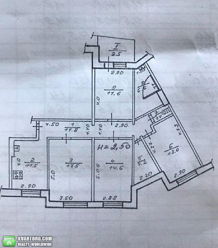продам 4-комнатную квартиру Днепропетровск, ул.Тополь-3 30 - Фото 8
