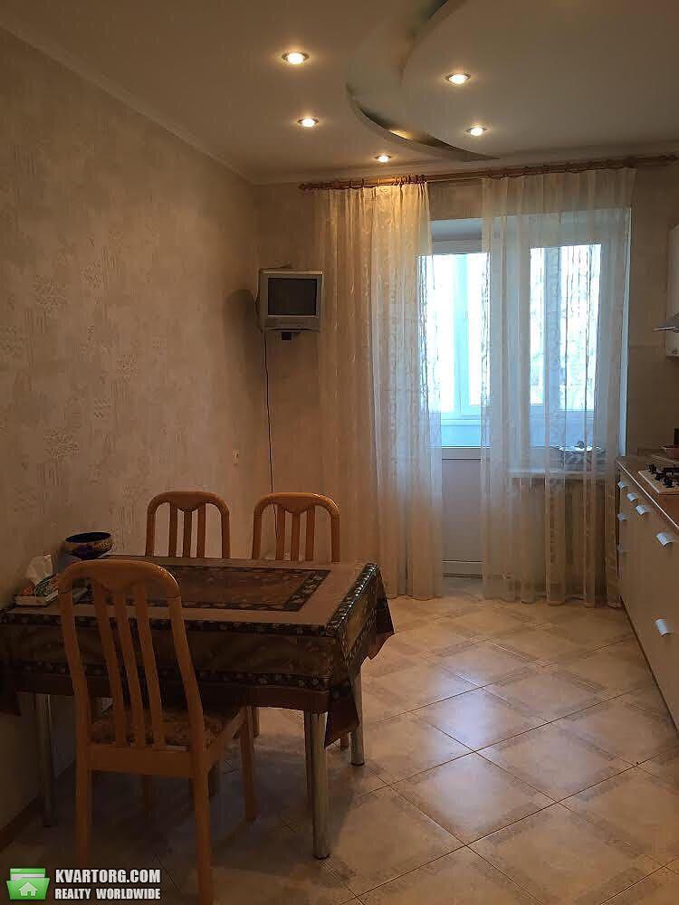 продам 4-комнатную квартиру Днепропетровск, ул. Космическая - Фото 3
