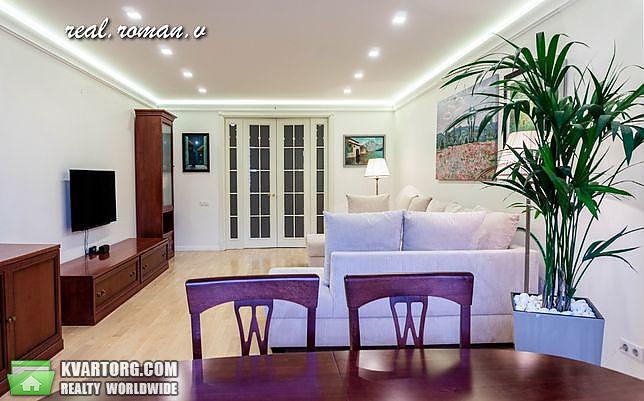продам 3-комнатную квартиру Киев, ул. Тимошенко 29 - Фото 9
