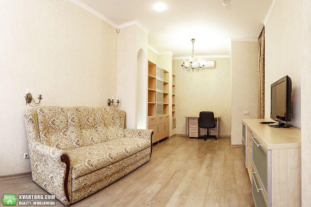 продам 2-комнатную квартиру Днепропетровск, ул.Рогалева - Фото 1