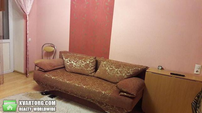 продам 1-комнатную квартиру. Борисполь, ул.Соборная . Цена: 25800$  (ID 2070999) - Фото 1