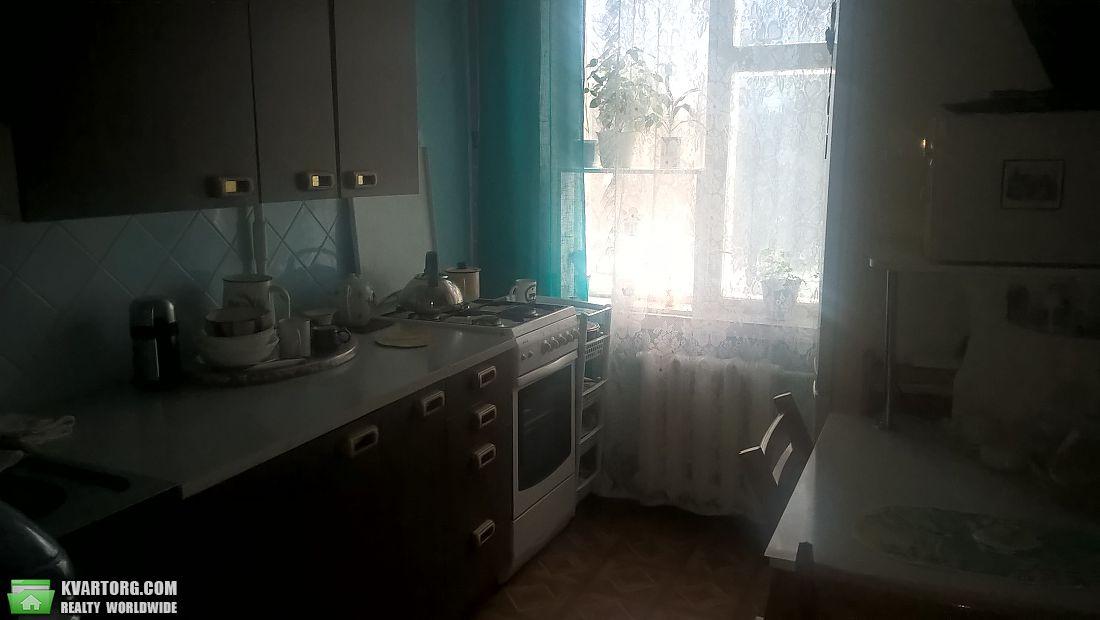 сдам комнату Днепропетровск, ул.Тополь-2 - Фото 1
