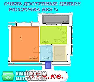 продам 1-комнатную квартиру. Вишневое, ул.Подольская . Цена: 15700$  (ID 1824440) - Фото 4