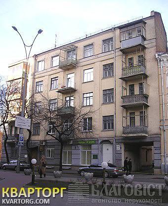 продам 2-комнатную квартиру Киев, ул. Иванова