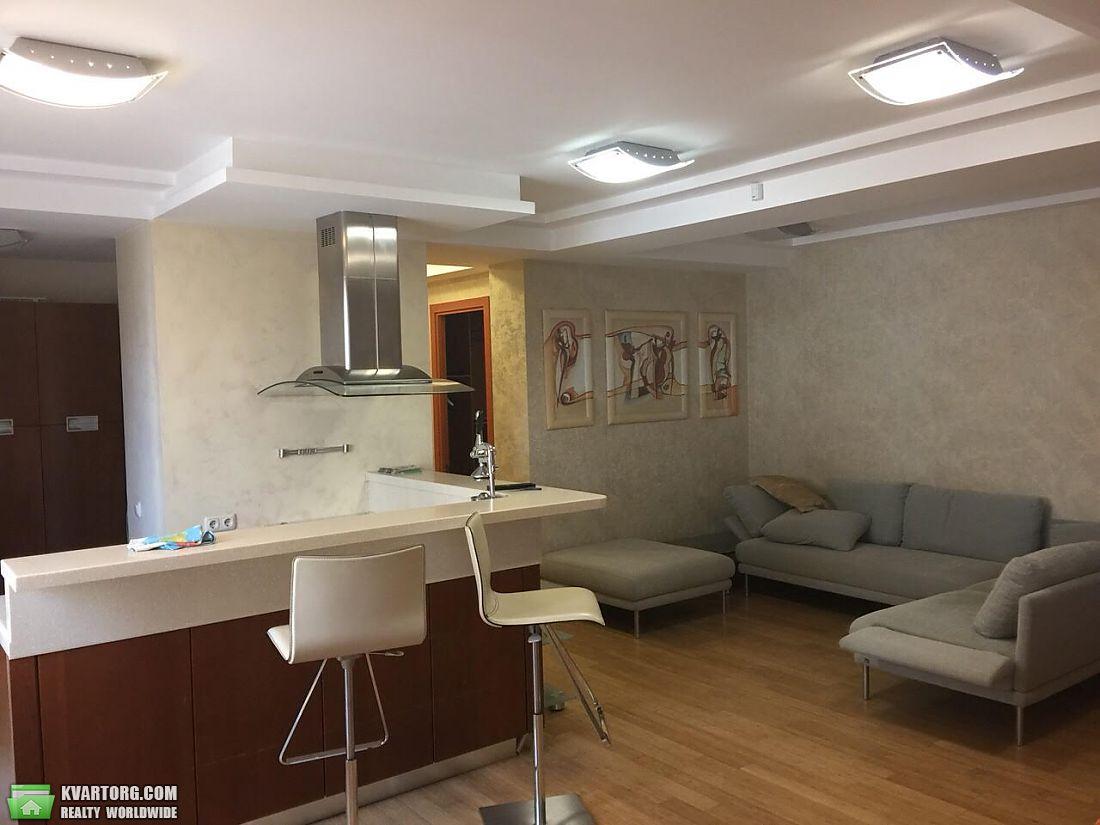продам 3-комнатную квартиру Днепропетровск, ул.Чекмарева - Фото 1