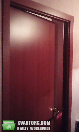 продам 3-комнатную квартиру. Днепропетровск, ул.Байкальская 11. Цена: 24000$  (ID 1794222) - Фото 1