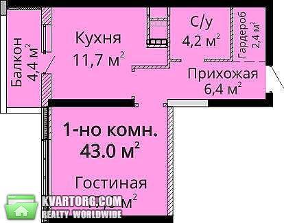 продам 1-комнатную квартиру. Одесса, ул.Канатная . Цена: 37000$  (ID 1950093) - Фото 2