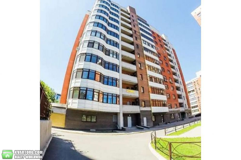 продам 4-комнатную квартиру Днепропетровск, ул.Херсонская - Фото 2