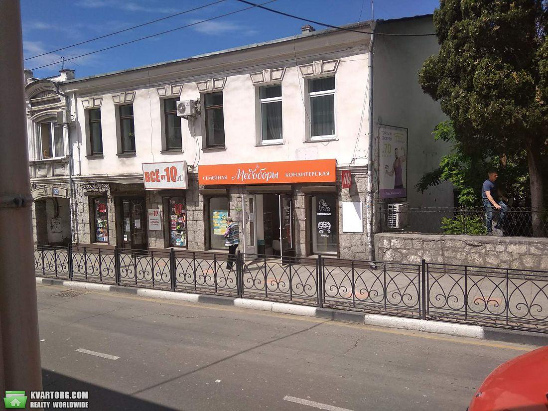 обмен 2-комнатную квартиру АР Крым, ул.ЮБК - Фото 3