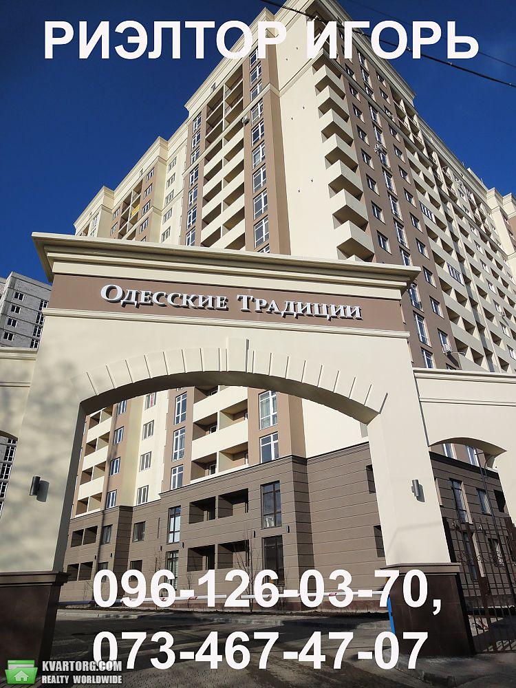 сдам 1-комнатную квартиру. Одесса, ул.Михаила Грушевского . Цена: 217$  (ID 2187870) - Фото 10