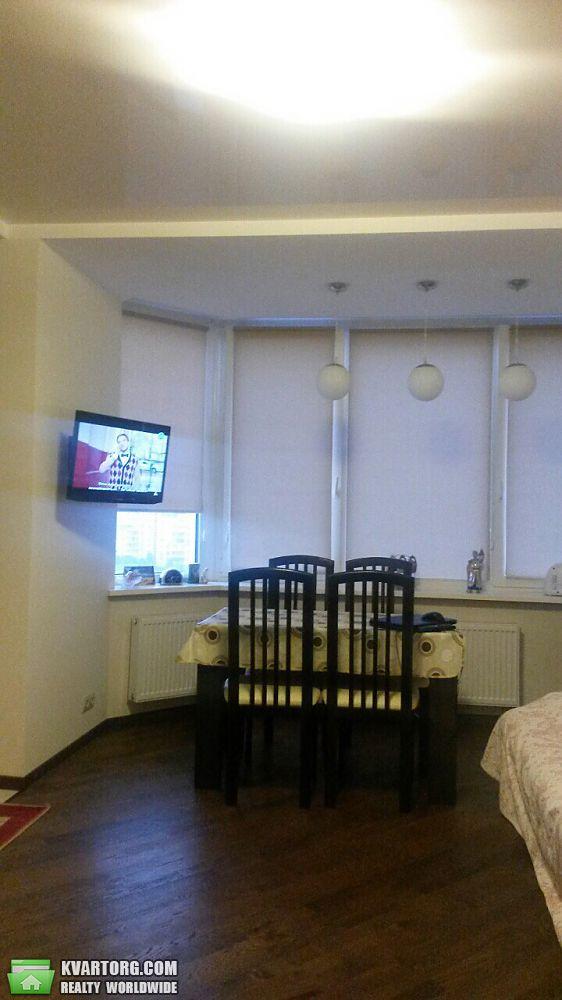 продам 2-комнатную квартиру Харьков, ул.Гольдберговская 9 - Фото 1