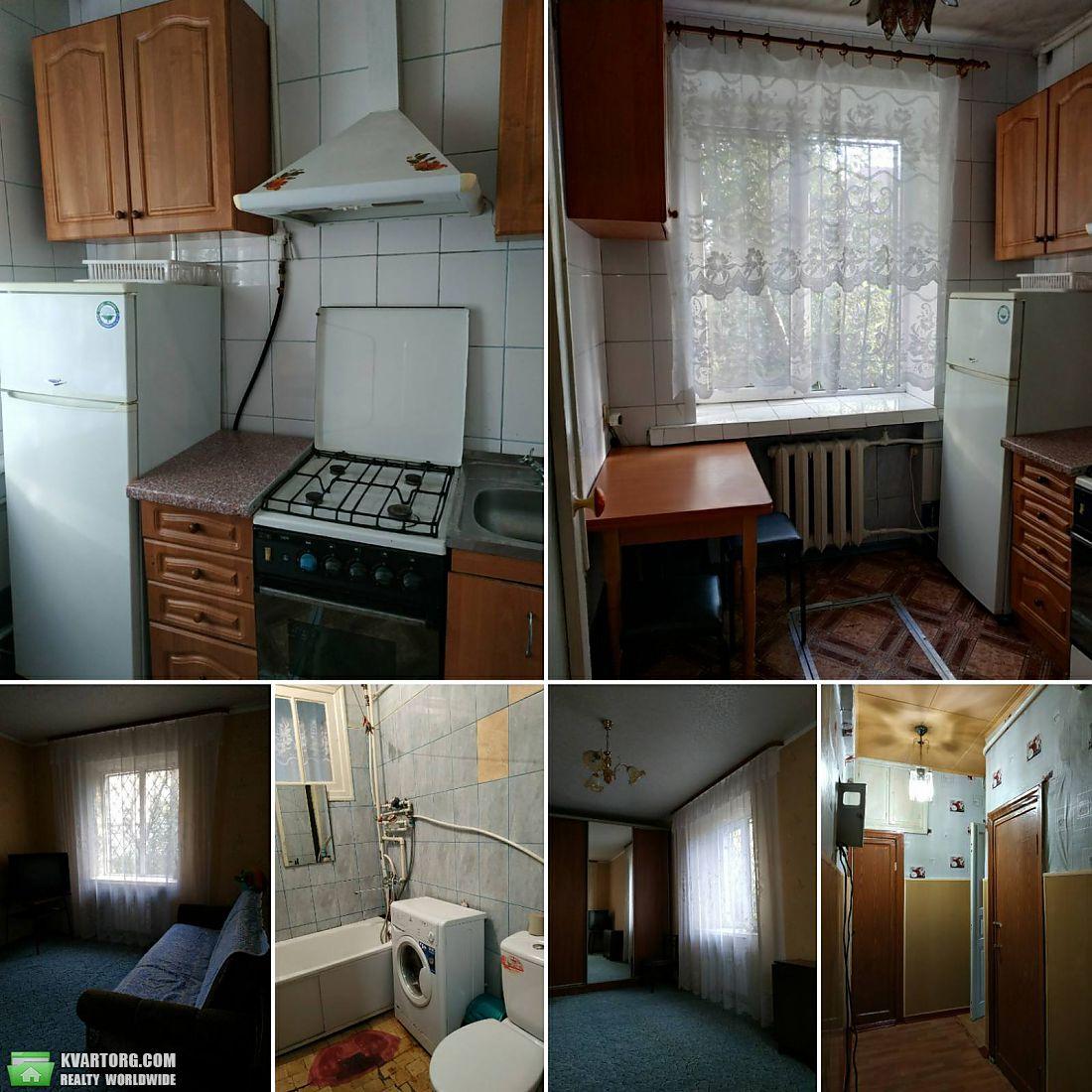 продам 1-комнатную квартиру Харьков, ул.переулок адыгейский