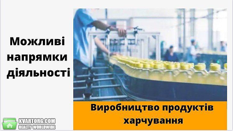 продам участок Львов, ул.Малехів - Фото 9