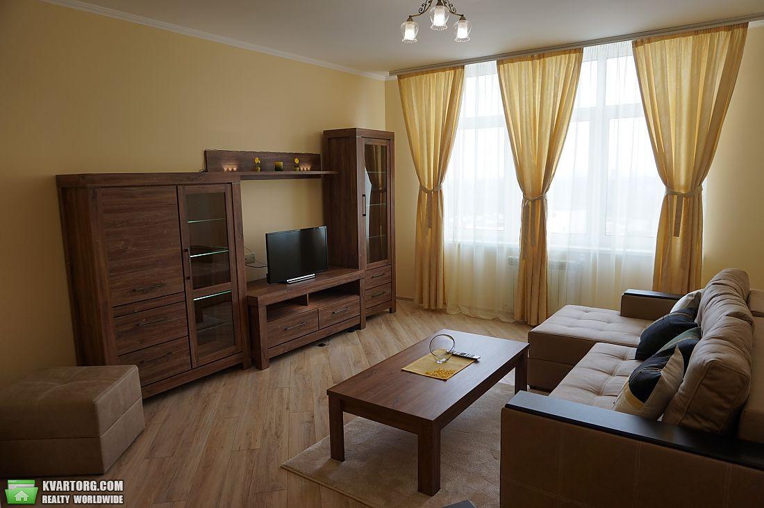 сдам 3-комнатную квартиру Киев, ул.Сикорского 4г - Фото 1