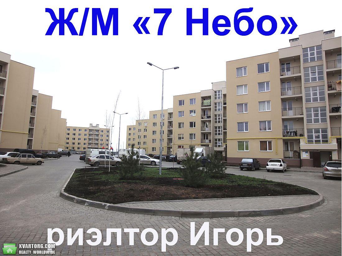 сдам 1-комнатную квартиру. Одесса, ул.Европейская . Цена: 175$  (ID 1793562) - Фото 1