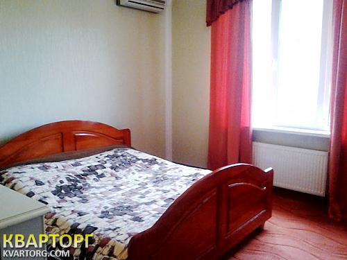 продам дом Днепропетровск, ул.золотые ключи - Фото 9