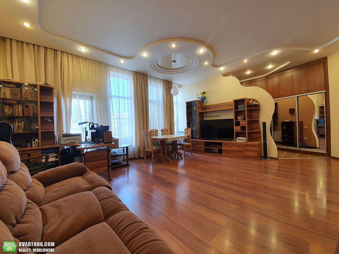 продам дом Одесса, ул.Сосновая  27 - Фото 9