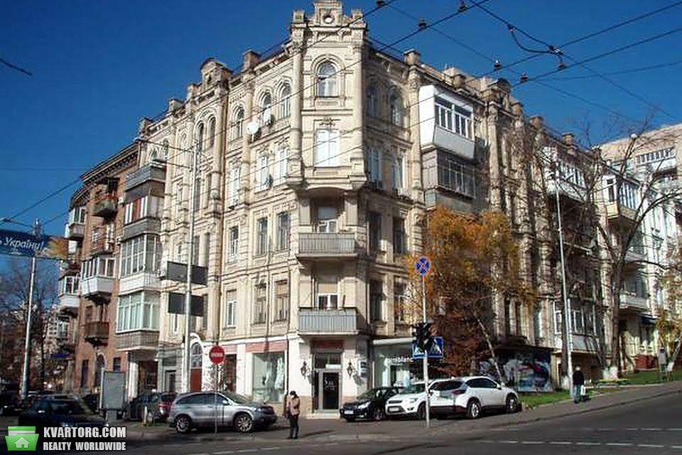 продам 1-комнатную квартиру. Киев, ул. Тарасовская 40/52. Цена: 72000$  (ID 1985831) - Фото 1