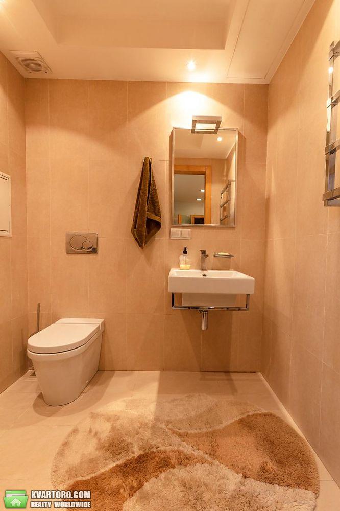 продам 4-комнатную квартиру Днепропетровск, ул.Гоголя 20б - Фото 3