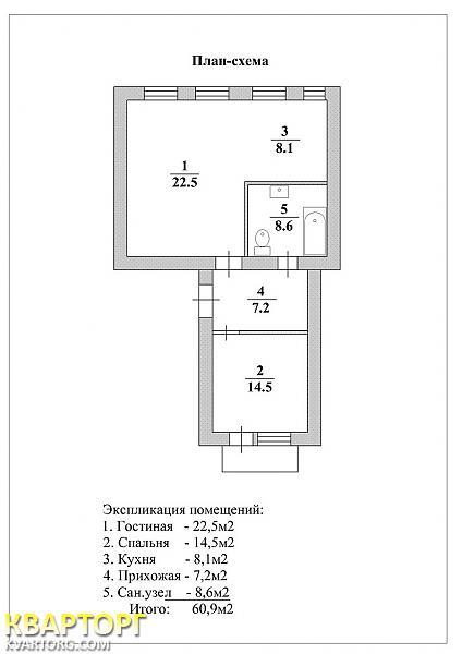 сдам 2-комнатную квартиру Киев, ул. Толстого - Фото 6