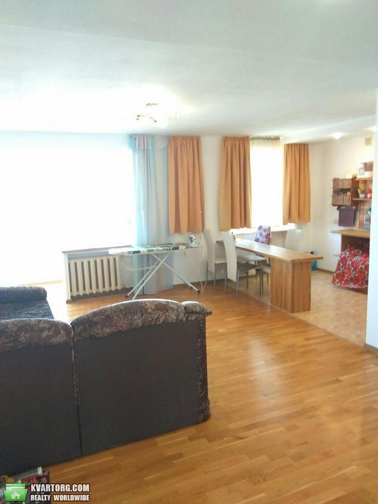 продам 4-комнатную квартиру Днепропетровск, ул.Белостоцкого 16 - Фото 1