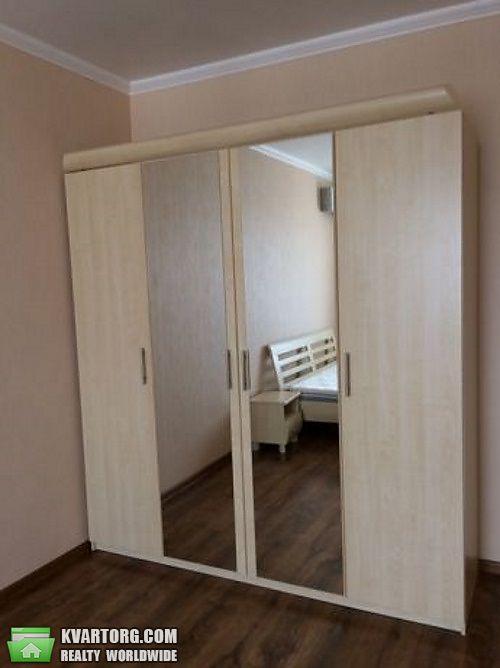 сдам 1-комнатную квартиру Киев, ул.Иорданская 1 - Фото 2
