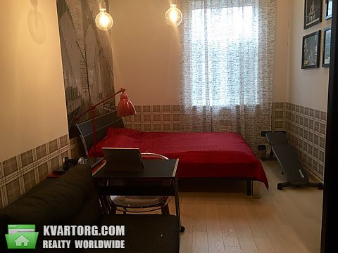продам дом Днепропетровск, ул. Солнечная - Фото 8
